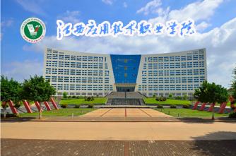 江西应用技术职业学院江西分站